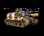 Чехлы для военной техники
