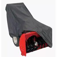 Чехол - тент всепогодный на снегоуборочную машину