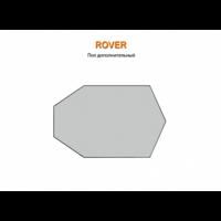 Пол дополнительный для maverick rover