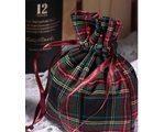 Мешочки из шотландки