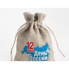 Мешочки ко Дню России, 12 июня дизайн принта №3
