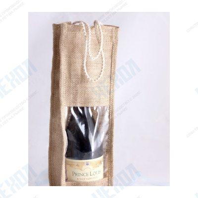 Дизайн сумки Б5