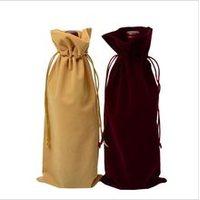 Мешочки из шелка под бутылку 16х42 см