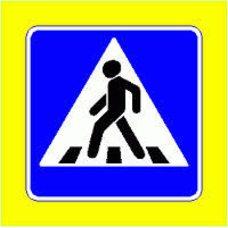 Чехол на дорожный знак квадрат 700мм