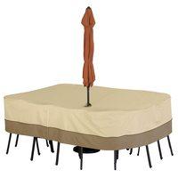 Чехол для комплекта мебели с зонтом